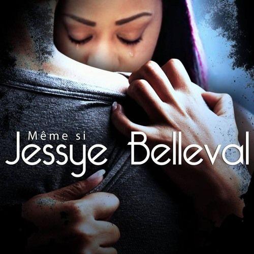 杰西贝勒瓦尔